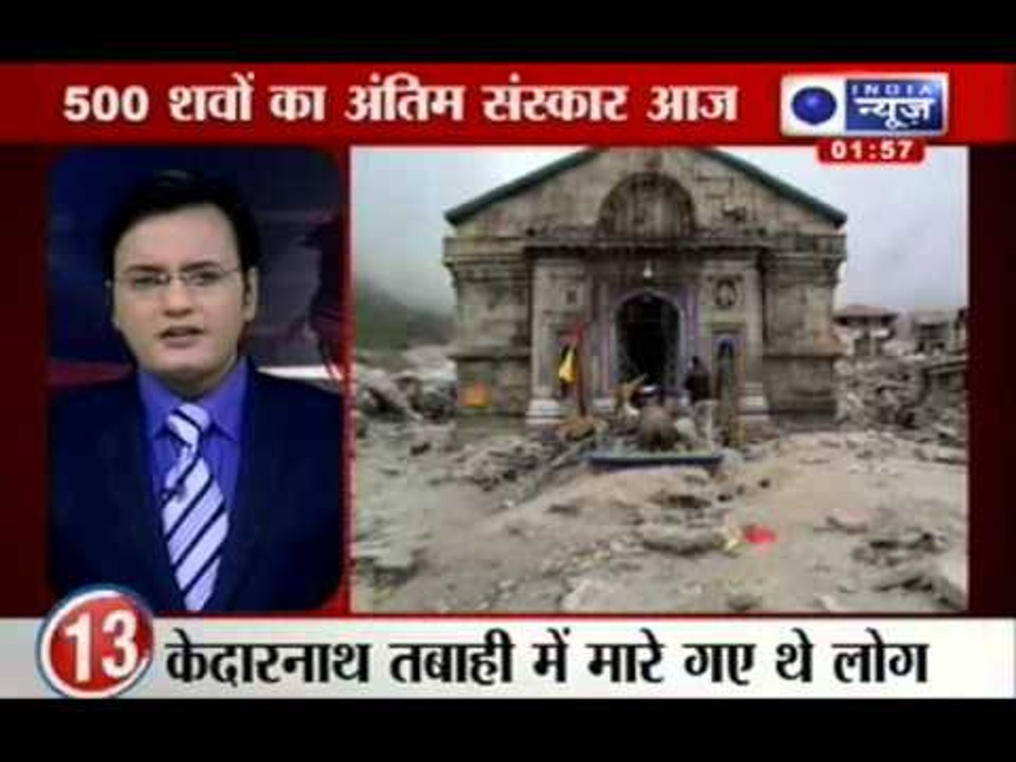 India News: Top 25 news of this hour