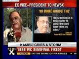 Cricket Match Fixing - BCCI vice president backs Vinod Kambli