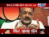 BJP dares Nitish Kumar to speak up !!!