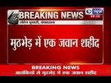 Army jawan killed in terror attack in Jammu and Kashmir