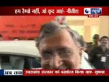 India News : I am not Rambo, says Nitish Kumar on Narendra Modi controversy