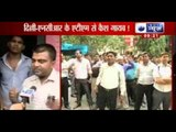 India News : ATM workers on strike in Delhi