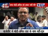 Ishrat Jahan case : CBI files chargesheet, Narendra Modi, Amit Shah not named