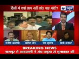 Tonight with Deepak Chaurasia: Narendra Modi's Plan vs LK Advani's Plan