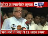 India News : Headlines at 8 am