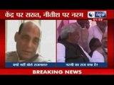 Bodhgaya Blasts: Rajnath Singh attacks centre instead of Nitish Kumar
