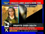Govt apathy over tobacco pictorial warnings.flv