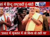 India News: Headlines at 8 am