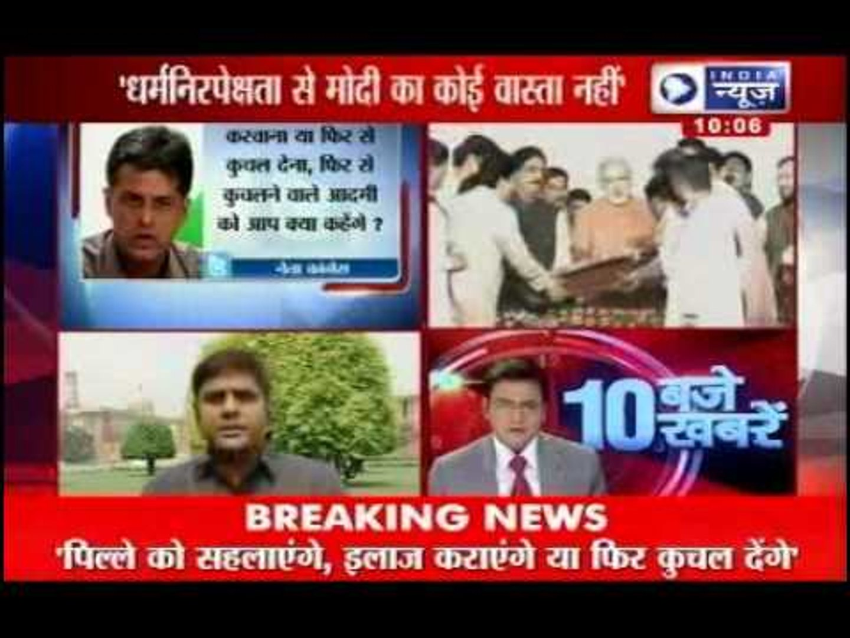 India News: Congress- BJP political games continues