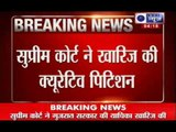 India News: Supreme Court rejects Gujarat government's curative petition on Lokayukta row