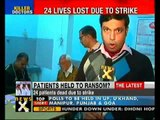 Raj doctor's strike: Death toll rises to 24; 300 doctors arrested