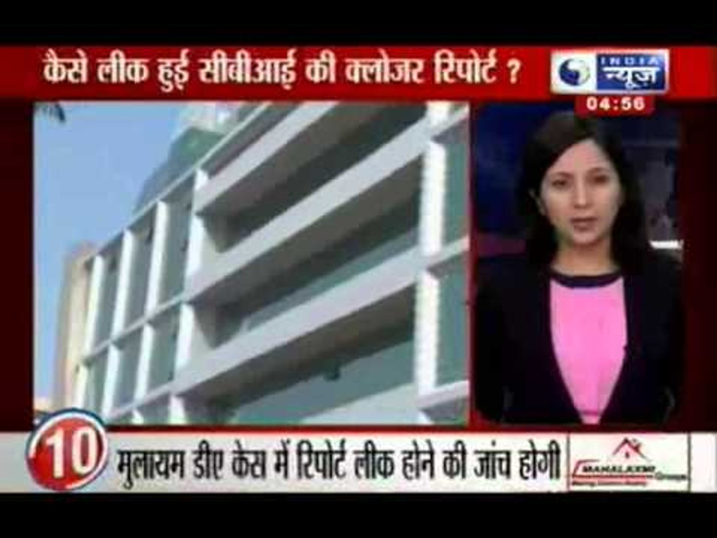 India News: News 25 24th July 2013 4 P.M.