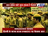 India News: Verdict in Batla House encounter case likely today