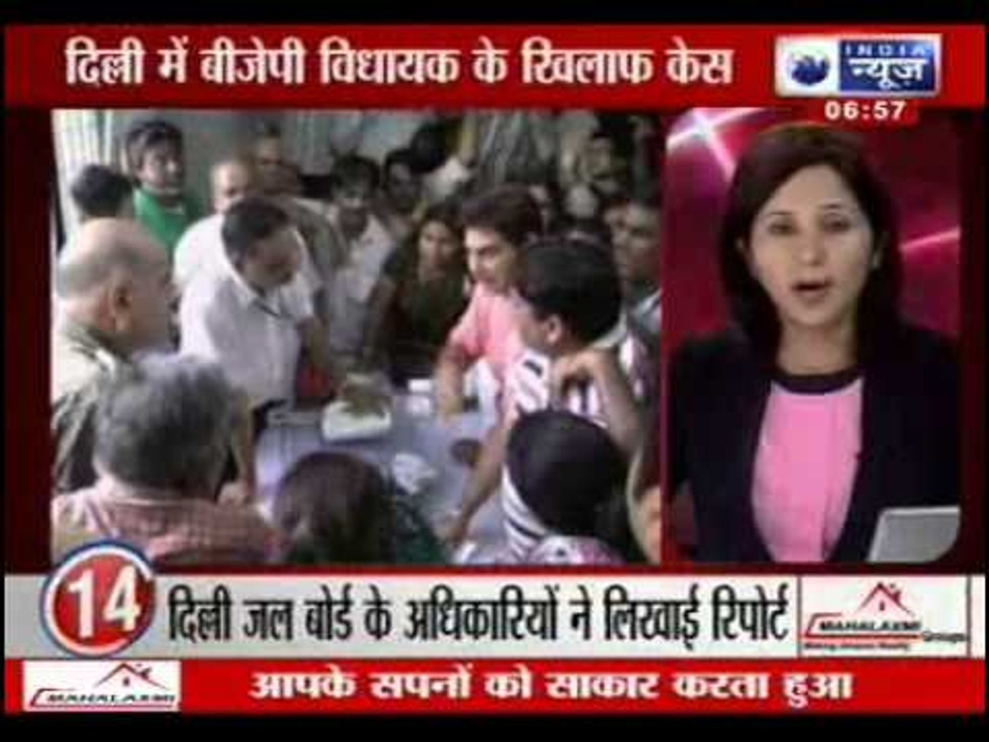 India News: News 25 24th July 2013 7 P.M.