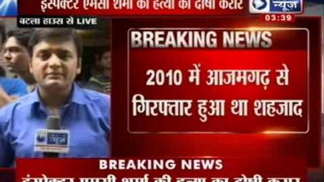 Batla House encounter case: Delhi Court convicts Shahzad, the lone accused