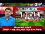 India News: Zimbabwe wins the toss in India vs. Zimbabwe cricket match today