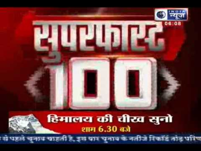 India News: India News: ndia News : Super Fast 100 28 July 6:00 P.M