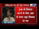 India News: Video shows Pakistani soldier sharing details of Kargil martyr Captain Kalia's encounter