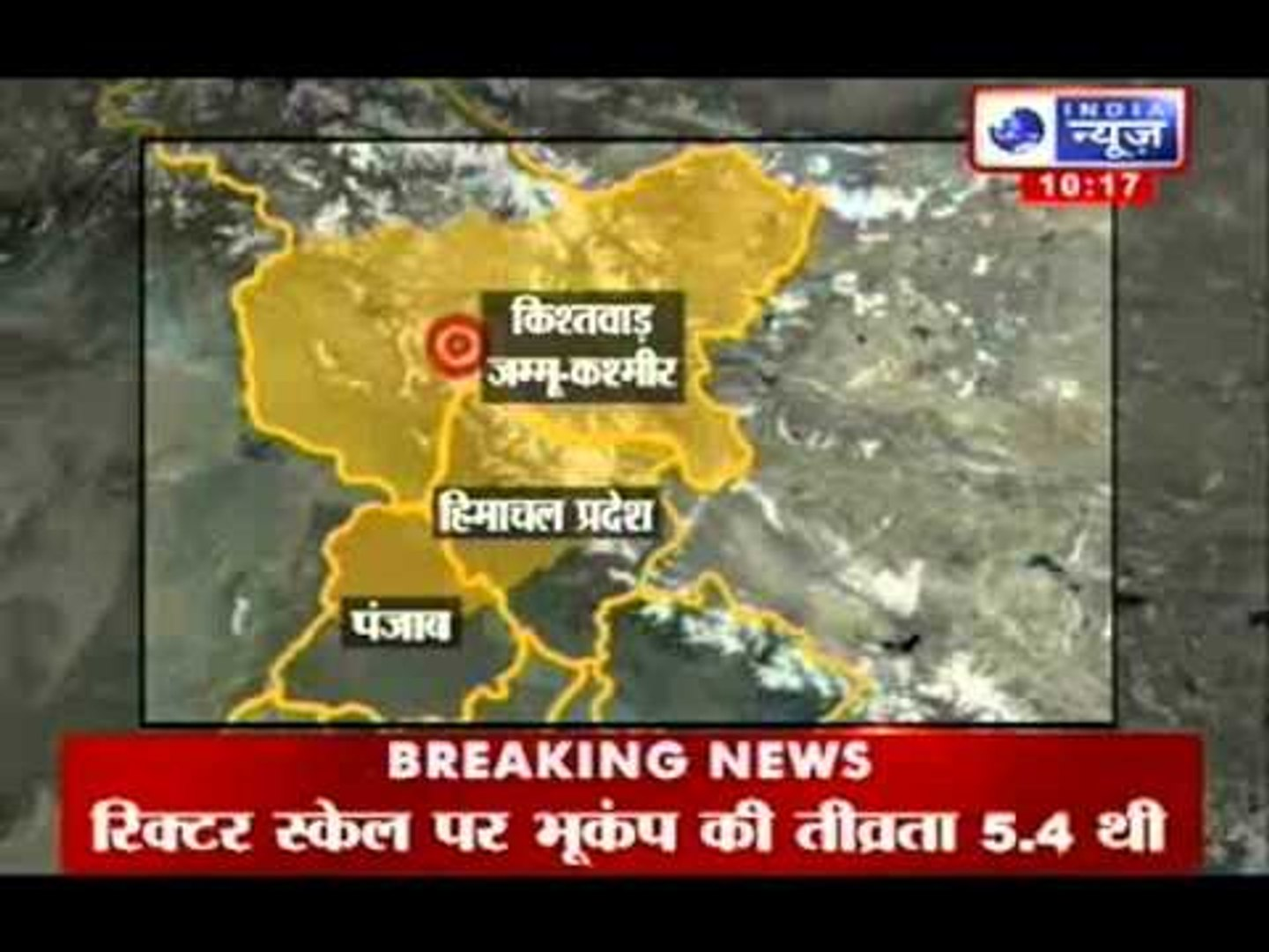 India News: Moderate intensity quake hits parts of northern India