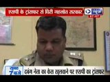 India News : Jaisalmer SP transferred after reopening old case