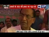India News : Party won't stop Shatrughan Sinha if he quits says CP Thakur
