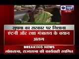 India News: Sushma Swaraj demands an apology from AK Antony