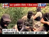 Pakistan Terror Attack: Mujahideen Regiment involved in Kashmir attack
