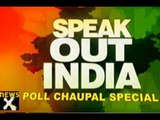 Speak Out India: Poll Chaupal in Farrukhabad - NewsX