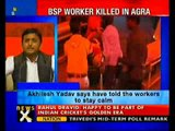 Akhilesh promises action over post-poll SP violence-NewsX