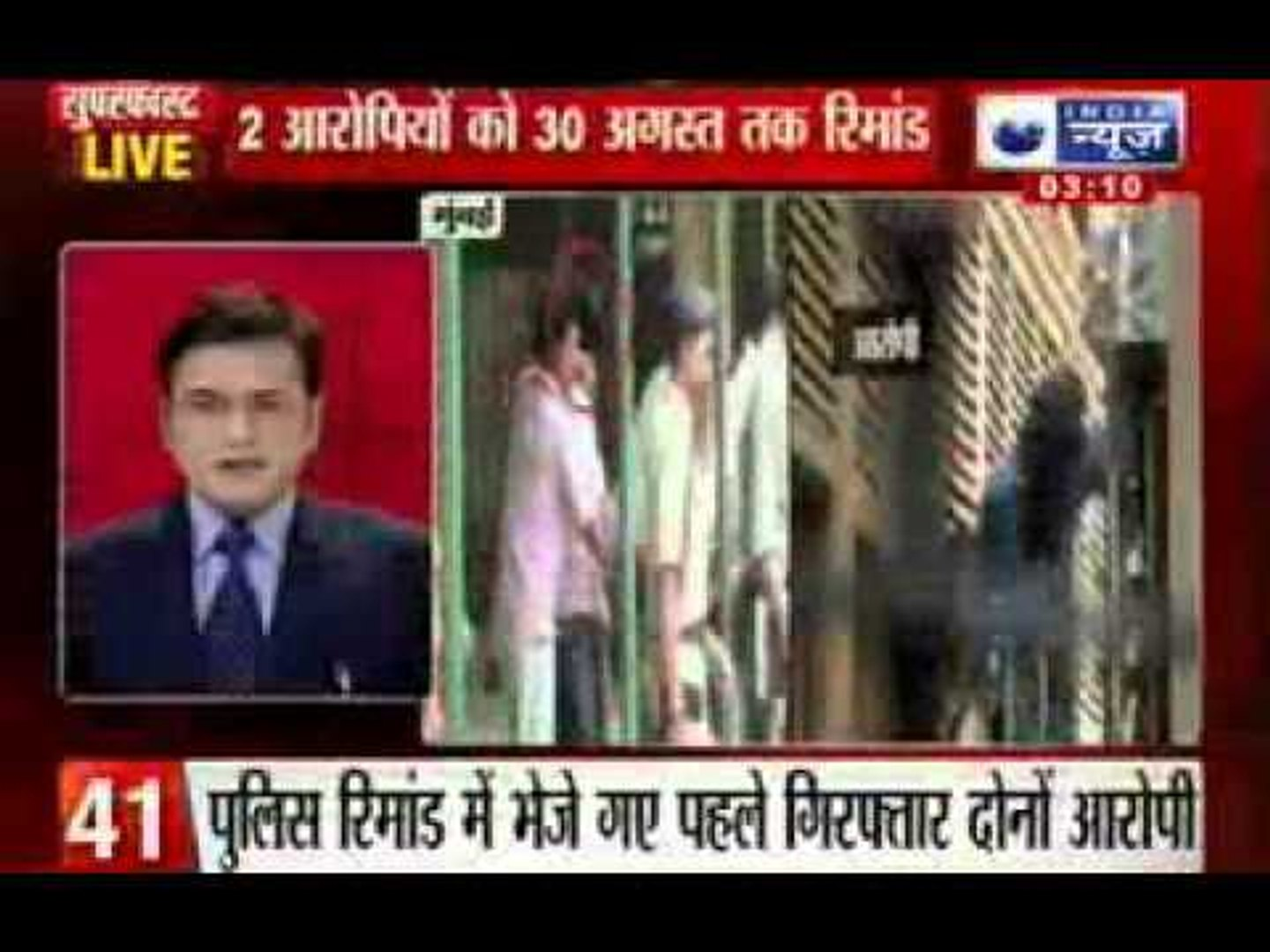 India News : Super Fast 100 News on 25th August