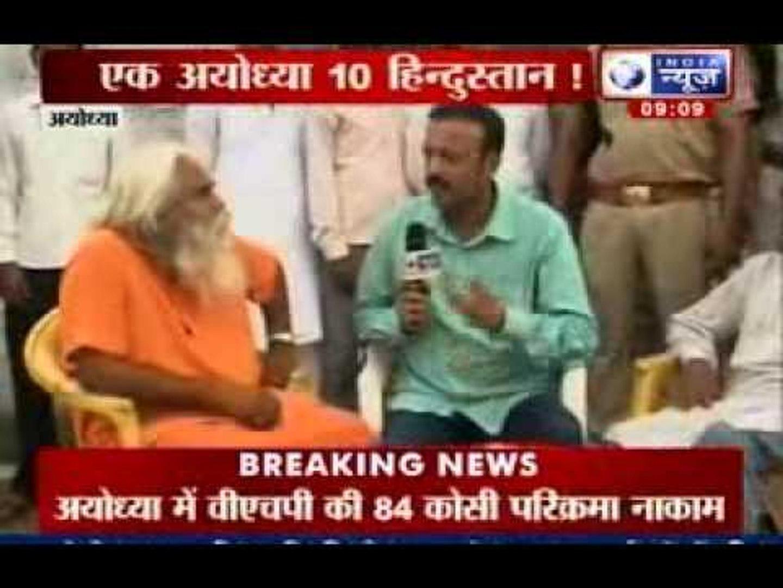 India News : Politics over 84 Kosi Yatra