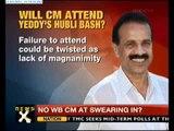 Yeddyurappa dares BJP, to hold huge rally in Hubli - NewsX