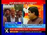 Harish Rawat offers support to BJP in Uttarakhand: Sources  - NewsX