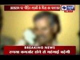 India News : Jodhpur victim's father talks to India News