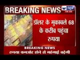 India News : Rupee crashes to 68.50, Sensex sinks over 500 points