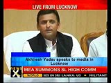 Will fulfill all promises made to UP: Akhilesh Yadav - NewsX
