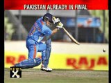 Asia Cup: India to face Pakistan today- NewsX