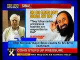 Sibal condemns Sri Sri's comment on Govt School-NewsX