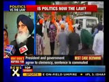 Rajoana's fate to be decided today - NewsX
