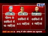 India News : Gas-guzzling government talks austerity, burns crores on Ministers and Babus