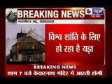 Uttarakhand flood 2013: Holy temple Kedarnath reopened, Puja resume after three months