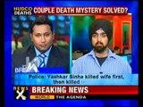 Police: Yashkar killed wife first, then killed himself - NewsX