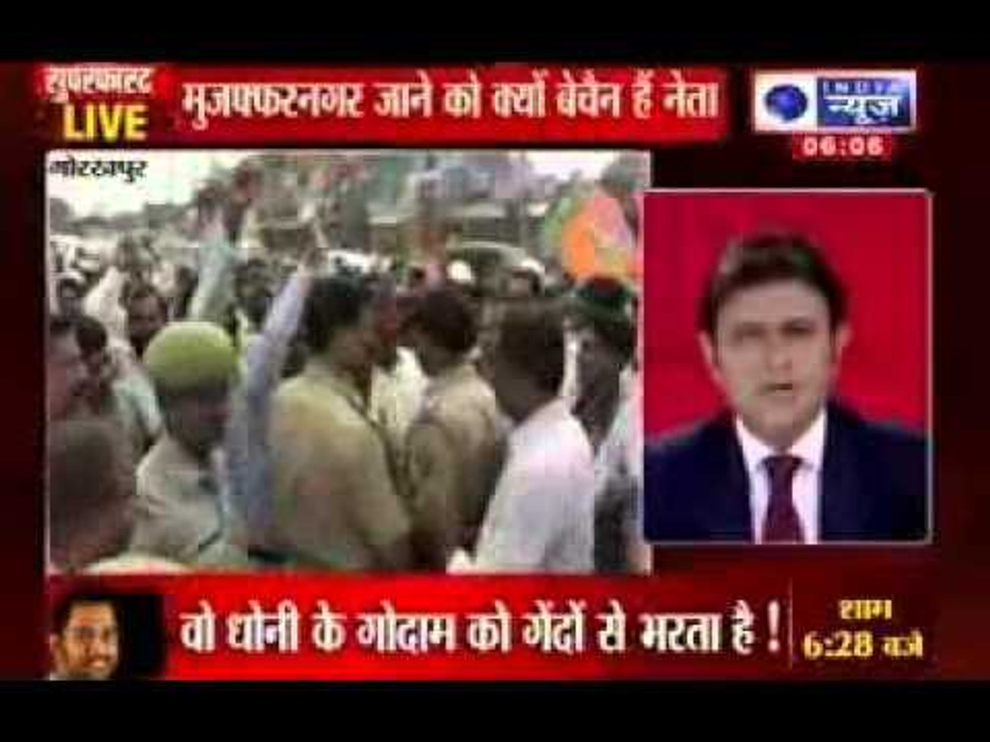 India News: Superfast 100 News on 12th September 2013
