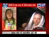 Aaj ka Agenda: Legendary Actor Dilip Kumar admitted to Hospital