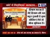 Asaram bapu scandal: Godman to Stay in Jail for 14 more days, despite stating illness