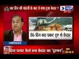 Uttarakhand Flood 2013: Special report on Kedarnath temple, floods and devastation
