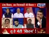 Tonight with Deepak Chaurasia: Politics over Communal violence, wrestling between SP &BJP