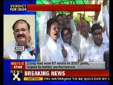 Middle class angry with Congress: Venkaiah Naidu - NewsX