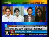 Speak out India: Abhishek Manu Singhvi in CD row  - NewsX