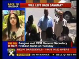 Presidential poll: Left parties meet to decide on strategy -- NewsX